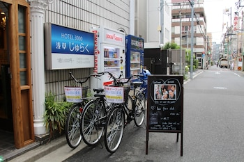Picture of Hotel 3000 Jyuraku - Hostel in Tokyo