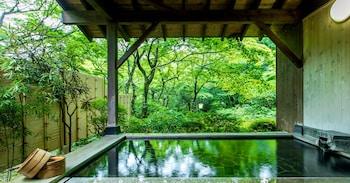 箱根強羅環翠樓酒店的圖片