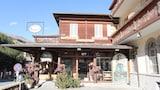 Pragelato Hotels,Italien,Unterkunft,Reservierung für Pragelato Hotel