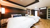 Sélectionnez cet hôtel quartier  Pusan, Corée du Sud (réservation en ligne)
