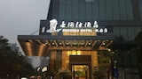 Hotel , Shenzhen