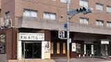 Hotel , Kagoshima