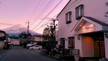 Picture of K's House Fuji View - Hostel in Fujikawaguchiko