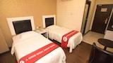 Gelang Patah Hotels,Malaysia,Unterkunft,Reservierung für Gelang Patah Hotel