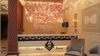 Φωτογραφία του MB Deluxe Hotel, Κωνσταντινούπολη