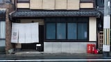 Hotel unweit  in Kyoto,Japan,Hotelbuchung