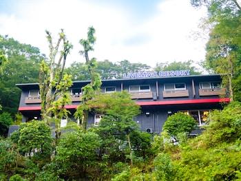 Sista minuten-erbjudanden på hotell i Hakone