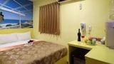 Sélectionnez cet hôtel quartier  Hsinchu, Taiwan (réservation en ligne)