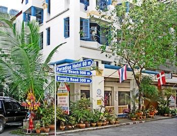 巴東尼庫旅館的圖片