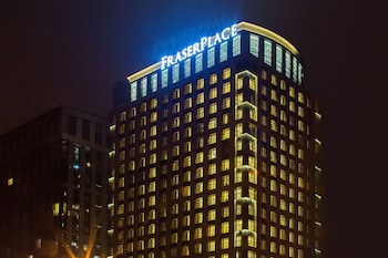 Picture of Fraser Place Tianjin in Tianjin