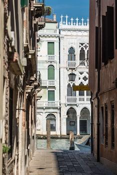 Fotografia do Polo's Treasures em Veneza