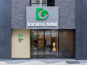 Picture of karaksa hotel Kyoto I in Kyoto