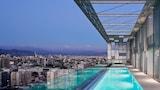 Sélectionnez cet hôtel quartier  à Santiago, Chili (réservation en ligne)