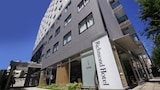 Book this Free wifi Hotel in Nagoya