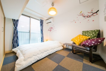 Picture of JAPANING Hotel Libre Tofukuji in Kyoto