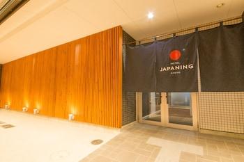 Kyoto — zdjęcie hotelu JAPANING Hotel Higashiyama Sanjo