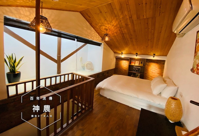 Catch Phoenix, Tainan, Loftový byt typu Classic, 1 dvojlôžko, Hosťovská izba