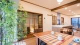 Kyoto hotels,Kyoto accommodatie, online Kyoto hotel-reserveringen