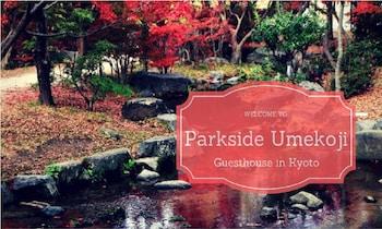 Parkside Umekoji -Guest house in Kyoto-
