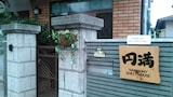 Picture of Harmony Guest House in Higashi-osaka