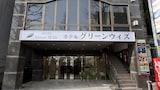 Hotel , Sendai