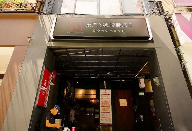 東門 3 號膠囊旅店, 台北市, 飯店正面