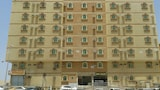 Choose This Cheap Hotel in Jeddah
