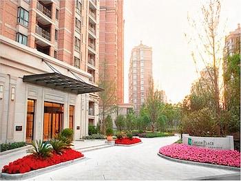 Фото Lanson Place Jin Qiao Service Residences у місті Шанхай