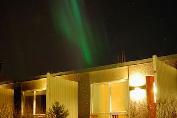 Selline näeb välja Frumskógar Guesthouse, Hveragerdi