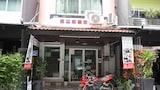 Sélectionnez cet hôtel quartier  Bangkok, Thaïlande (réservation en ligne)
