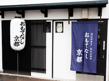 Foto del Guest house Omotenashi Kyoto en Kioto