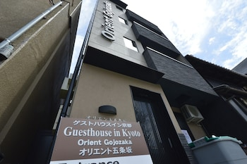 Orient Gojozaka -Guesthouse in Kyoto