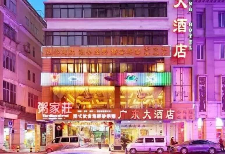 廣東大酒店, 廣州市