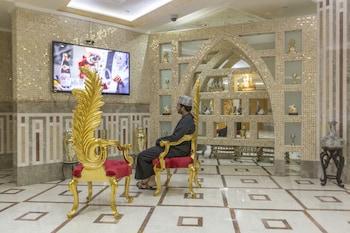 Picture of Al-Saif Grand Hotel in Muscat