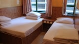 Hotel unweit  in Kowloon,Hongkong,Hotelbuchung