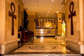 Image de Great Pyramid Inn à Gizeh