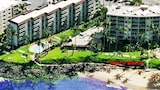 Choose this Apartment in Kihei - Online Room Reservations