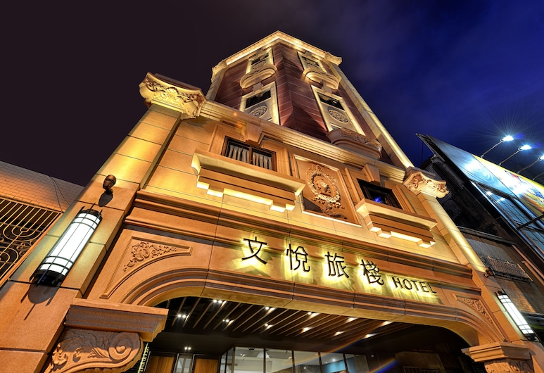City Place Hotel, Tainan, Property Grounds