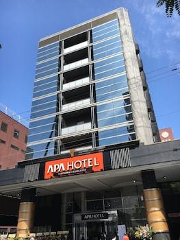 札幌札幌站北口 APA TKP 卓越酒店的圖片