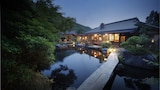 Choose this Ryokan in Minamioguni - Online Room Reservations