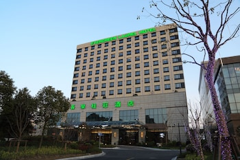Picture of Evergreen Laurel Hotel Shanghai in Shanghai