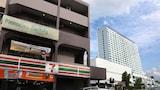 Sélectionnez cet hôtel quartier  à Kuching, Malaisie (réservation en ligne)