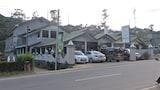 الفنادق الموجودة في نوَرا اليا، الإقامة في نوَرا اليا،الحجز بفنادق في نوَرا اليا عبر الإنترنت