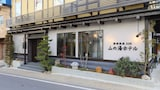 Book this Free Breakfast Hotel in Kusatsu