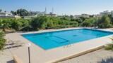 Sélectionnez cet hôtel quartier  à Ayia Napa, Chypre (réservation en ligne)