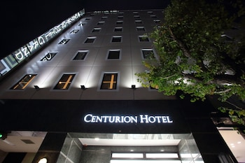 Picture of CENTURION HOTEL GRAND KOBE STATION in Kobe