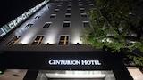 Sélectionnez cet hôtel quartier  Kobe, Japon (réservation en ligne)