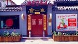 Sélectionnez cet hôtel quartier  Pékin, Chine (réservation en ligne)