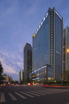 Picture of Honder International Hotel in Guangzhou
