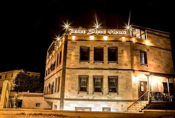 Slika: Peace Stone House ‒ Nevşehir